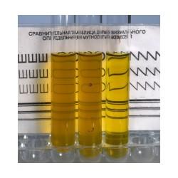 Селективный бульон для обогащения листерий сухой (Бульон UVM) набор.