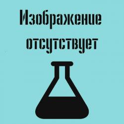 Пипетка газовая 1000 мл ППГ, эскиз 1-156/1